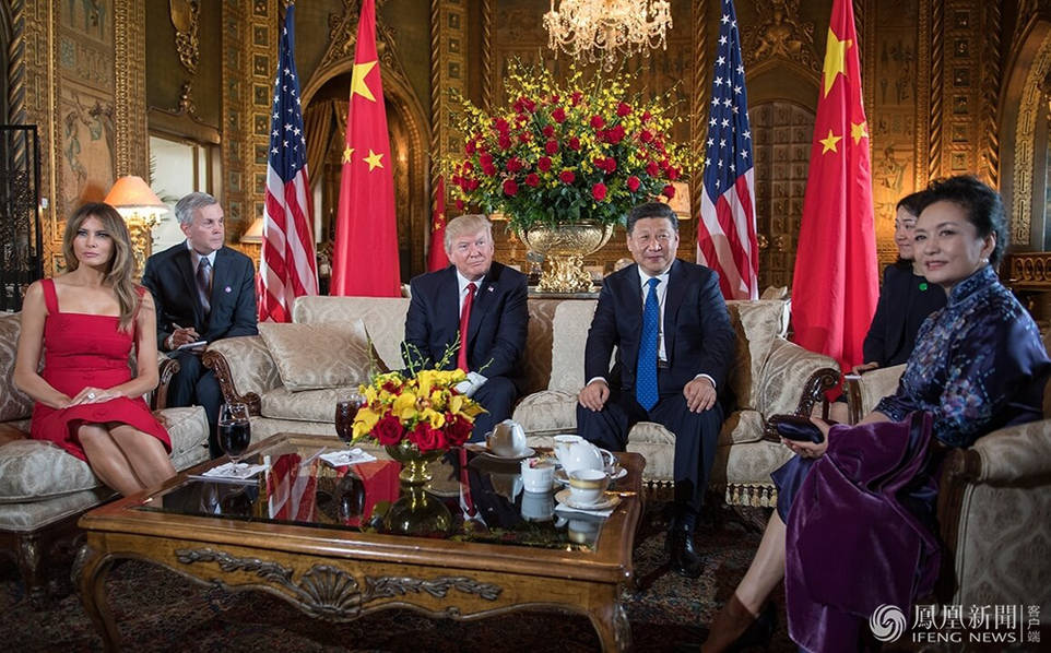 Xi-Trump Meeting