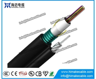 2-24 cores Figure 8 Self-supporting Central Tube Cable GYXTC8S