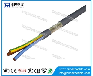 AS/NZS3191 Shielded Flexible PVC Cable EMC cable