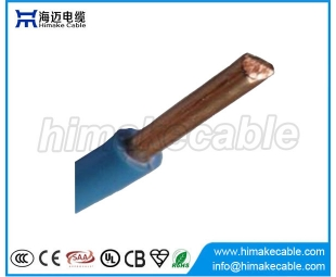 Copper type electric wire cable H05V-U and H07V-U
