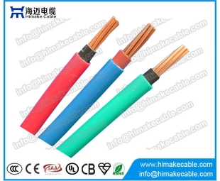 Double insulation electrical cable for construction and buidling 450/750V