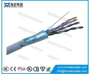 FTP Cat5e cable CCA BC conductor