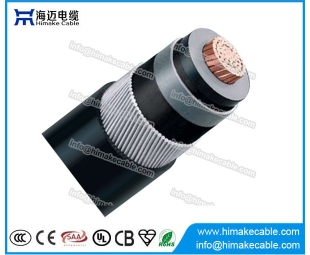 HV armored Power Cables with rated voltages up to 500KV