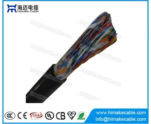 Incity communication cable filled with petroleum jelly HYAT