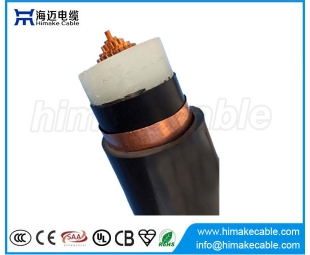 MV Single core Copper  XLPE insulated Copper tape shielded Power Cable with voltage 3.6/6KV
