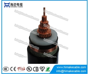 MV Single core Copper  XLPE insulated Copper tape shielded Power Cable with voltage 8.7/10KV  8.7/15KV  12/20KV