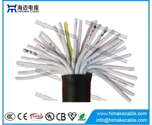 PVC Insulated Control Cable 450/750V 0.6/1KV