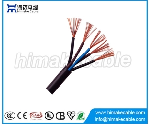 PVC insulated YY Control Cable 450/750V