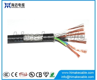 Screened PVC insulated and sheathed Flexible Electrical Wire Cable 300/300V 300/500V