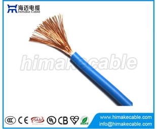 Single core LSZH insulated Flexible Electrical Wire Cable 300/500V 450/75V