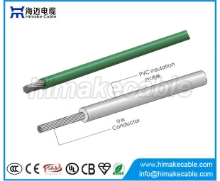 UL 1007 PVC Hook-up wire 300V