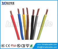 China Copper conductor colored PVC electrical wire manufacturer China factory