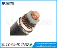 China MV Single core Copper  XLPE insulated Copper wire shielded Power Cable with voltage 18/30KV  21/35KV  26/35KV factory